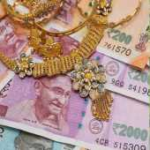 Interest rates  hike for agricultural jewelery loan ...